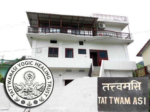 guruji-school